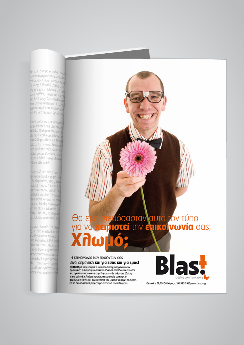 BLAST_ADV-07