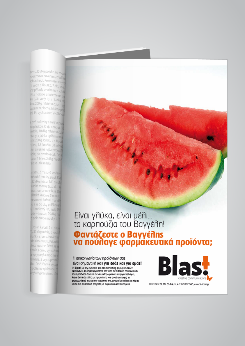 BLAST_ADV-09
