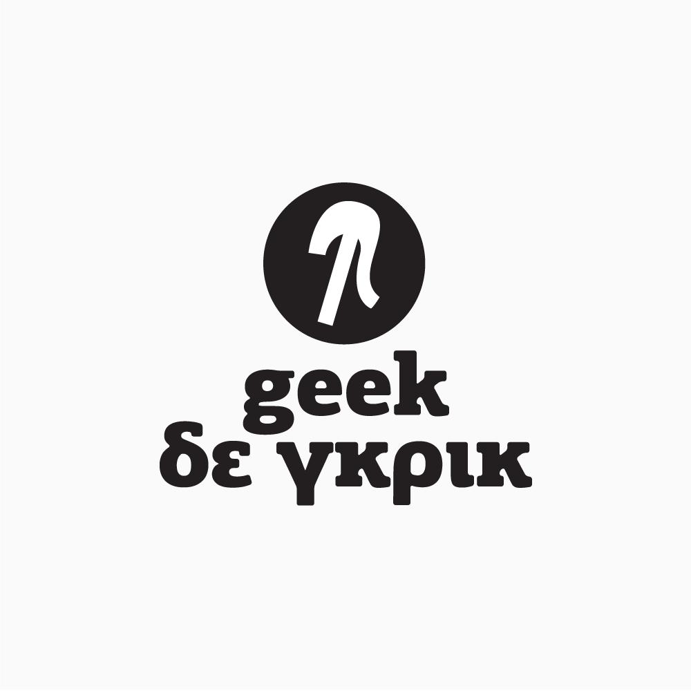 geek-feat